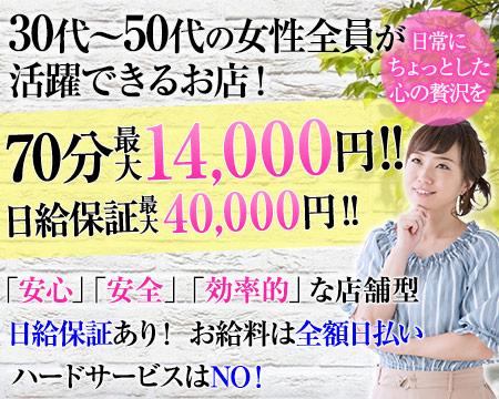 横浜市/関内/曙町・横浜熟女MAX