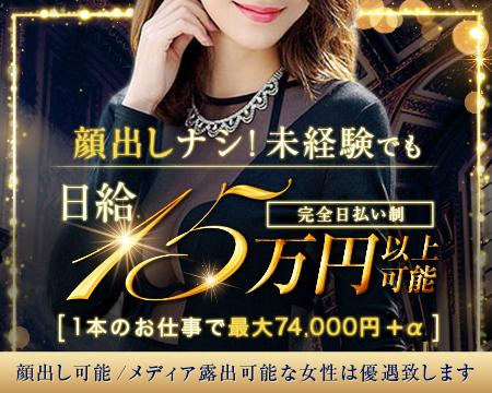 品川/五反田/目黒・ラグジュアリー東京 NO1高級デリヘル Luxury group東京進出!
