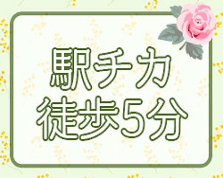 錦糸町人妻花壇のココが自慢です!『錦糸町駅から徒歩5分♪』について