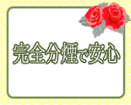 錦糸町人妻花壇の待機所自慢!『完全分煙』について