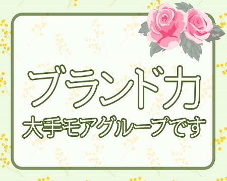 錦糸町人妻花壇の詳しく紹介しちゃいます!『安心の大手グループ直営店』について