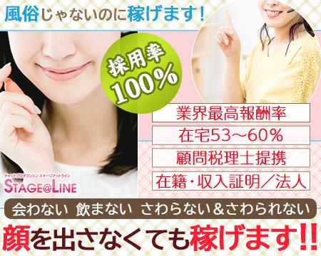 錦糸町/亀戸/小岩・スピリッツ錦糸町店の稼げる求人