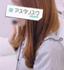 アスタリスク.networkで働く女の子からのメッセージ-みく(23)
