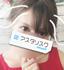 アスタリスク.networkで働く女の子からのメッセージ-ぷーこ(32)