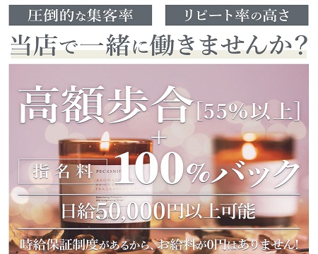 三河/岡崎/安城・Ange Spa〜アンジュスパ