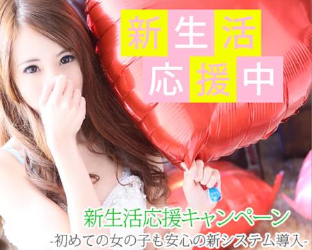 佐賀市・CLUB CANDY(佐賀店)