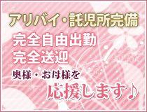 姫花_画像03