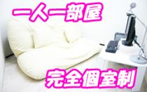 横浜市/関内/曙町・ASS WEB事業部スタジオPIAの求人用画像_03