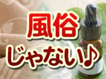 湯島/上野・エステ de mode (エステ・デ・モード)の求人用画像_01