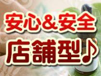 湯島/上野・エステ de mode (エステ・デ・モード)の求人用画像_02