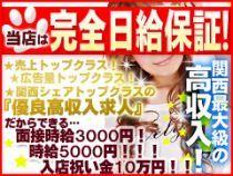 ミナミ(難波/日本橋…)・とらのあなの求人用画像_03