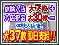品川/五反田/目黒・ナンシーの求人用画像_02