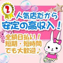 札幌市/すすきの・角海老グループの求人用画像_02