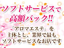 立川/八王子/福生・キュアグループの求人用画像_01