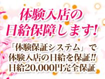 立川/八王子/福生・キュアグループの求人用画像_03