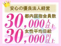 品川/五反田/目黒・人妻ネットワークグループの求人用画像_01