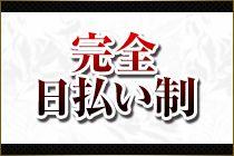 船橋市・可憐なお姉さんの求人用画像_01