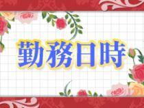 名駅/納屋橋・MUSE spa 【ミューズスパ】の求人用画像_01