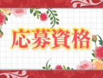名駅/納屋橋・MUSE spa 【ミューズスパ】の求人用画像_02