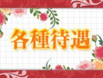 名駅/納屋橋・MUSE spa 【ミューズスパ】の求人用画像_03