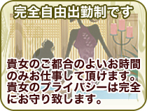 新橋/浜松町/田町…・エロティックマッサージの求人用画像_03