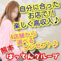 熊本市・ばってんグループの求人用画像_02