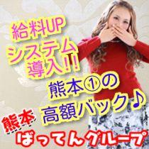 熊本市・ばってんグループの求人用画像_03