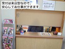 新橋/浜松町/田町…・お散歩テコキナーゼの求人用画像_01