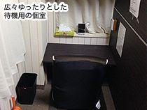 新橋/浜松町/田町…・お散歩テコキナーゼの求人用画像_02