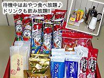 新橋/浜松町/田町…・お散歩テコキナーゼの求人用画像_03