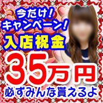 池袋・鑑賞ガールの求人用画像_02