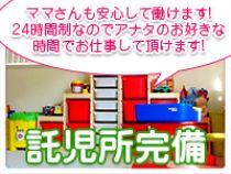 ミナミ(難波/日本橋…)・エコグループの求人用画像_01