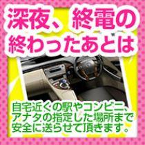 ミナミ(難波/日本橋…)・今日はココまで!の求人用画像_02