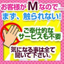 ミナミ(難波/日本橋…)・今日はココまで!の求人用画像_03
