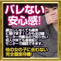 ミナミ(難波/日本橋…)・スピードグループの求人用画像_02