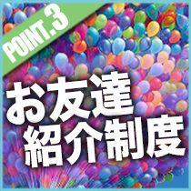 横浜市/関内/曙町・横浜フィーリングの求人用画像_03