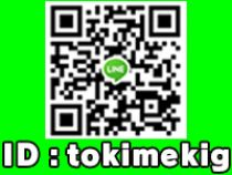 船橋市・船橋クルクルの求人用画像_01