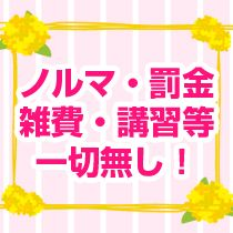 高田馬場/大久保…・とろけるおくさまの求人用画像_01