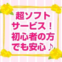 高田馬場/大久保…・とろけるおくさまの求人用画像_02