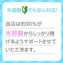 千日前/谷九・クラブディープの求人用画像_02