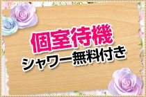 立川/八王子/福生・立川オトナ女子の求人用画像_03