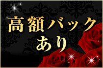 エレガンス_画像03