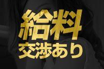 和歌山市・プロフィール和歌山の求人用画像_02