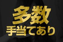 和歌山市・プロフィール和歌山の求人用画像_03