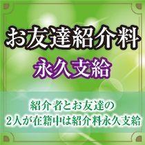 福岡市ほか・待ちナビの求人用画像_03