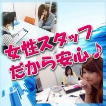 栄/錦/丸の内・アミューズ.netの求人用画像_01