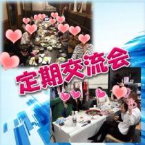 栄/錦/丸の内・アミューズ.netの求人用画像_03