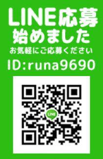 柏市/松戸市・プリティーガールの求人用画像_01