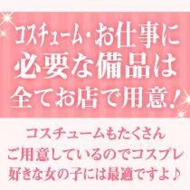 広島市・めちゃイケ娘の求人用画像_02