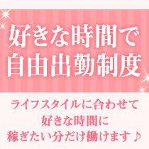 広島市・めちゃイケ娘の求人用画像_03